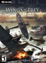 Wings of Prey: WWII Air Combat